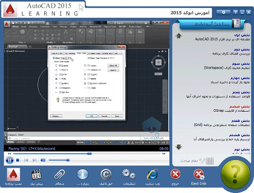 autocad-2015-learning_www.mohande30.com.